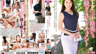 JUTA-098 Superb! !Sanjihashi First Time Off From AV Document Erika Sakai