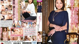 JUTA-099 Superb! !Tokioji Okusama First Off, AV Document Ikoma Sumire