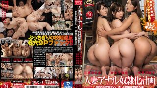 JUY-695 Married Wife Anal Slavery Plan – Prestressed Prestigious Private School Hall Teacher Edition Of School –
