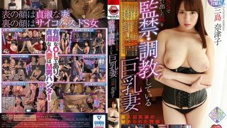 MANE-032 Big Tits Wrestling Nishiko Mishima Who Is Capturing And Training Guys Invited By SNS