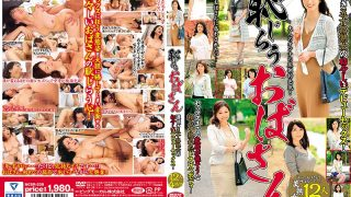 MCSR-330 Shameful Lady Late Bloop 50th Milf Girls' Deep Debut Sex!