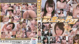 MDUD-393 Ishidobu Wataru's Amateur Raw Dollar R Vol.27