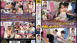 "MEKO-102 ""Aunt Rental"" Service Of Rumors On The Street 40 Results Which I Tried To Attach To The Personality Of Yoshiko Yoshiko's Gentle Aunt And Tried What I Could Do … I Brought Up A Vaginal Cumshot! !"