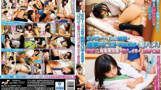 NHDTB-209 Immediately After Wounding With Masturbation, She Seems To Have A Snoozing Problem Without Asking Questions!Girls Who Fucked In A Super Crisis Freshly Caught State ○ Raw