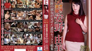 NSPS-765 NAGASE STYLE Carefree Selectress 50's Amazing Beauty Yumino Yumi Miraculous Lady Showed Heavy Sex Full Summary