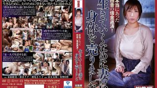 NSPS-766 The Real Debt Repayment In The Country! My Wife Sold His Body To Live