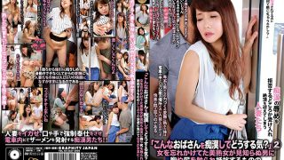 "ODVHJ-014 ""What Are You Going To Do With A Mourning Of Such An Aunt?"" 2 Beautiful Mature Woman Who Has Forgotten The Woman Loses The Pleasant Sensation After A Long Time As A Strange Man Touches His Breasts And Buttocks And Resists It … As It Is …"