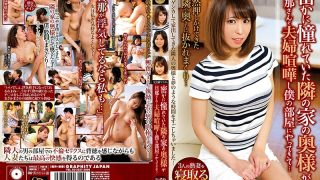 ODVHJ-015 The Wife Of The House Next Door Secretly Adore Quarrel With Her Husband And Came To My Room …