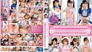 ONEZ-169 # Live Creaming Business Trip Maid Refle Moe Kyun Memorial Best 240 Min