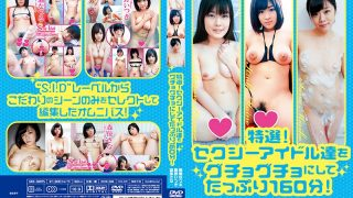 SIDI-3007s Special Selection!It Is 160 Minutes With Plenty Of Sexy Idols And Guchoggucho!