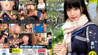 SUPA-402 The Cute In-school Serious And Cute Girl Is A Lady Who Gets Lucky ___ ___ ___ 0
