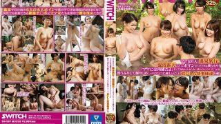 "SW-597 A Hot Spring Trip With Six Mums!Bathing Outdoor Is Full Of Adult Bustins And A Man Is Mine Alone! ""I Am Secret To Mom. ""My Young Brother Who Does Not Stop The Erection Chi ○ Pretend To Wash The Pouch And Hold It Secretly Gluttoness Gluttonous Gluttoness Mr. Million Years Old!"