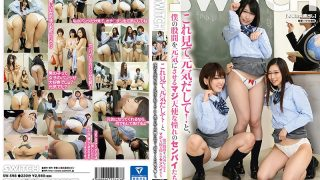 SW-598 Energetic Looking At This!And Serious Angels Who Are Longing For Themselves To Make Me Crotch. Senpai Girls In Club Activity Are Angry At The Teacher I Was Lazy At The Sight Of Me Looking At Me And Comforting.
