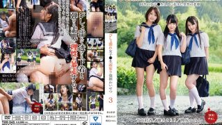 T28-545 Drenched Girls ● Rusodo Rush Compulsion Indecency 3