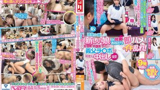 "VRTM-398 ""Look At My Panchira More Than Mother …"" A New Daughter Who Has A Neat Look Provoked A Petit Immediate Attention!I Am Disarranged At My Father-in-law, Hidden Behind My Mother!Many Times Violent Cum Shot!"