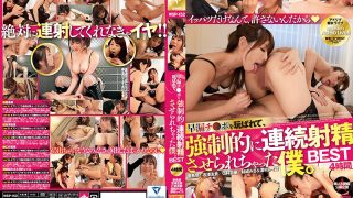 WSP-152 Premature Ejaculation Q ● I Was Forced To Pause, I Was Forced To Ejaculate Continuously.BEST