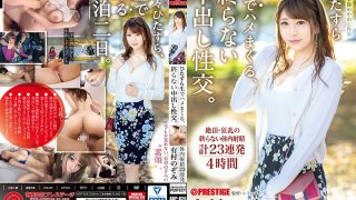 ABP-820 Cum Shot Fucking Raw, Pretty Cum Shot Intercourse. Cum Inside Document Without Scheduled Harmony Nozomi Arimura