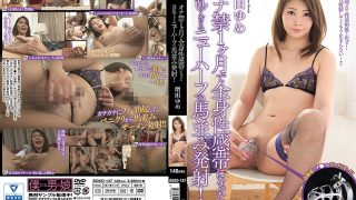 BOKD-137 Honor Battle Shoots Like A Shemale Transsexual Who Became A Generalized Zodiac In 1 Month Ban! Masuda Yume