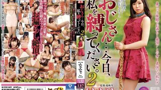 CESD-697 Uncle … Tie Me Up Today.2 Nanako
