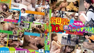 GNP-031 I Found It At The School Festival!For Teens Only!Amateur Gachinanpa!