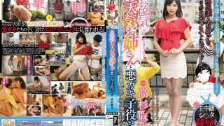 GVG-801 Megumi Weather Sister And Bad Brush Child Actors Mari Takasugi