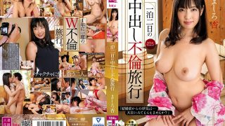 HZGD-103 Two Night Overnight Crawfie Affair Travel Mirou Apricot