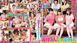 IENE-964 Five Mother-in-law Who Want To Be Young And Beautiful Milk Wife And One Mate
