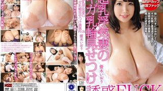 MADM-105 Super Milk Cheating Wife's Giga Toy Temptation Temptation FUCK Yuki Yuki