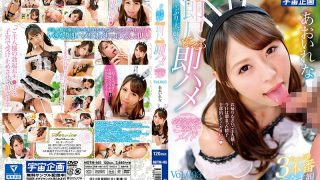 MDTM-465 Pacifier I Love You Anytime Anytime Anywhere Immediately Saddle Felt Soon Maid Service Aid Breathable Vol.003