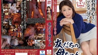 NSPS-774 Friend's Mother ~ A Vulgar Figure Of An Aun Who Saw It ~ Kyoko Kubo