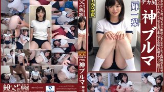 OKB-056 Whippy Ducker Ass God Bloomers Samurai One Leaf Lolita From Pretty Girls Married Women, Chubby Girls Clothed With Bronze Bloomers & Gym Clothes, Super Dough Up Close-ups That Can See Pores Such As Hamipan And Muremle Walleje!In Addition, Ass Footjob, Clothes Pissing Urination And Bloomers Bukkake, Raw Vaginal Cum Shot Etc. Send It To Bloomers Love Fully Wear Fetish AV