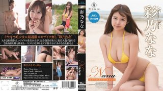 REBDB-341 Amana Oshima / Ayano Nana (Blu-ray Disc) Of Nana Reunion