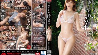ABP-836 From Natural Ingredients Mariana Love Sound 120% 56 No Juice Control Duda Leak Cum