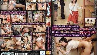 AP-631 Celebrity Young Wife, Who Was Charged With Aphrodisiac Remotely Controlled Vibrations During Couple's High-class Condominium's Preview, Can Not Bear To Stand Next To Her Husband And Is Clinging Enough To Crumble From The Knees!Once I Go Back I Will Come Back Again Because I Want To Get Fucked.