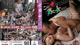 AVOP-461 A Woman's Heart That Shakes Only In A Man And A Woman Narimiya Iroha
