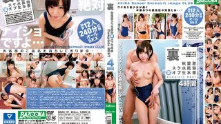 BAZX-171 Akihabara Su Water, Fuzzy Back Ops Generation Production Complete BEST 4 Hours