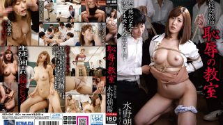 BDA-085 Classroom Of Submission Female Teacher Shameful Mizuno Chaoyang