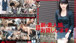 CHN-168 A New Amateur Girl, I Will Lend You. 81 Kana) Asada Yuno (a Convenience Store Clerk) Is 21 Years Old.