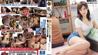 "DASD-508 My Neighbor Sleeps In My Girlfriend. ""Frequent Key Hole Prank ""Matsunaga Sana"