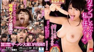 HODV-21352 Leave Me Gashinko Sucking ◆ Kirishima Sakura