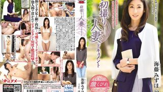 JRZD-861 First Taking A Wife Document Mizuho Kai