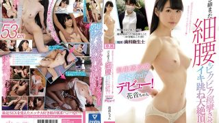 """KAWD-965 """"It Is Told That I Am Serious And Adult, But In Reality I Love You, I Love You,"""" I'm Very Ecchymotic. """"Ultra-sensitive Young Girl Who Caught A Tight Bite And Jumps Big And Suddenly Makes A Super Sensitive Girl Kawaii * Debut!"""