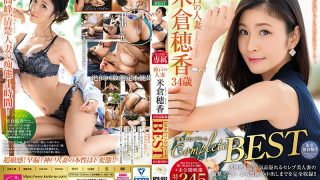 KPB-001 Honka Yonekura Complete Complete BEST This Story Including Intense Rare Works Never Get It Again! !+ Undisclosed Video Special 245 Minutes