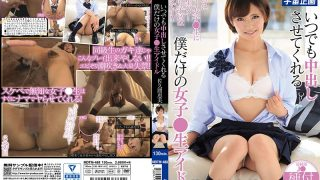 MDTM-488 Only Me Girls Let Me Cum Inside Anytime ● Live Idol Sakuma Emi