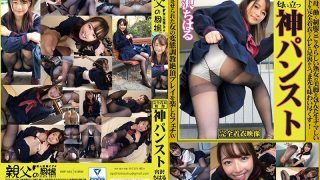 OKP-030 God Pantyhose Miyazawa Chiharu Married Wife And Mother, Work Uniform Uniform OL Etc And Seems Like A Raw Milf Legs Wrapped In Raw Pantyhose Full Of Clothes Taste Toes From The Soles Of The Feet!Masturbation, Face Cowfoot And Footjobs, Sometimes When You Squeeze Out, You Can Do Whatever You Want With An Ass In The Ass!