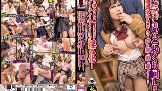 OYC-235 Girls Running Away At The Library ○ If You Continue To Chop The Raw Beasts And Mix The Beautiful Milk, The Ultra-sensitive Girls Are Feeling Killing The Voice While Disliking!Far Away From Disgusting Even If You Forcibly Insert It, It Makes Me Cranky So Much It Makes Me Cranky!