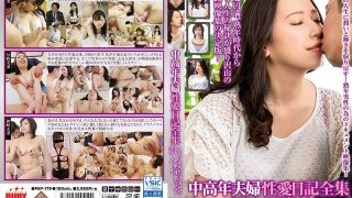 PAP-179 Mature Couple Sexual Abstract Diary Compilation ~ The Two Important Precocious Spring Days ~ Let's Fully Enjoy The Day Of Fun And Lovely Sexual Love