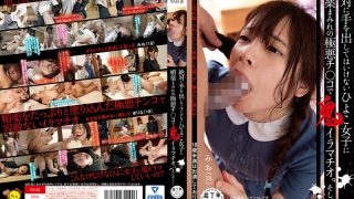 PIYO-022 Never Put Your Hands On Chicks Girls Who Are Covered With Aphrodisiacs Demonic Death Throbbing With Co.And …