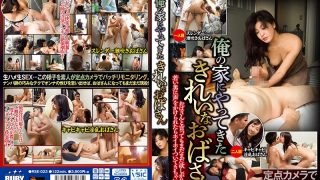RSE-023 A Beautiful Lady Came To My House