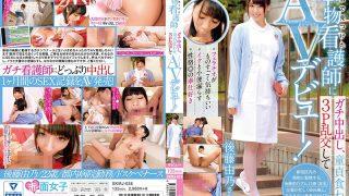 SKMJ-028 I Crawled Out Real Nurses I Found In Shinjuku, Virgin Foods, 3P Orgy AV Debut As It Is!